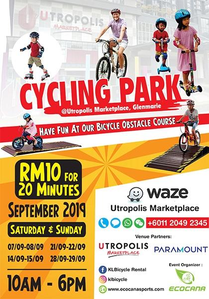 Cycling Park at Utropolis Marketplace by Ecocana