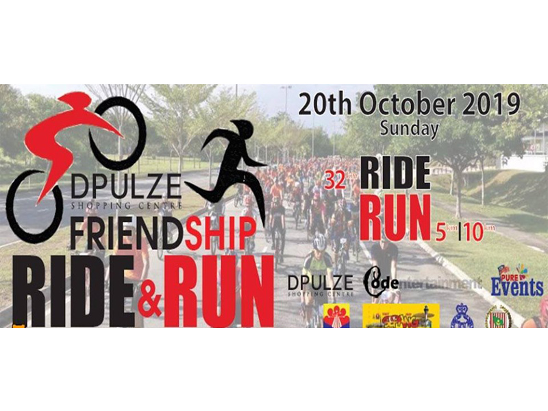 20/10 - D'Pulze Friendship Ride & Run 2019