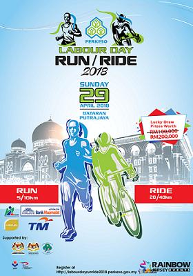 29/04 – Putrajaya - Labour Day Run / Ride 2018